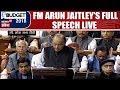 Union Budget 2018-19 India: FM Arun Jaitley's Full Speech LIVE   News18 India