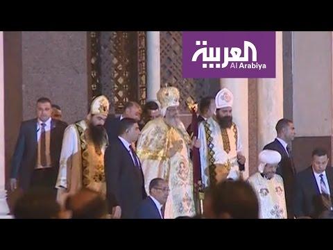 أقباط مصر يحيون عيد الفصح بأجواء حزن وقلق