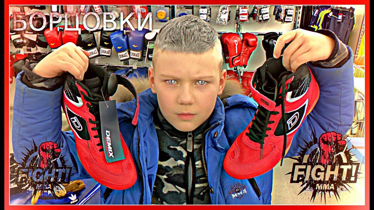 Спортмастер мережа спортивних магазинів. Спортивне взуття, одяг, інвентар та інші спортивні товари в мережі магазинів спортмастер. Інтернет -магазин спорттоварів з доставкою.