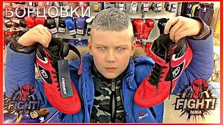видео Как выбрать размер боксерки и борцовки