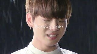 [방탄소년단] 방탄소년단이 말하는 정국의 'BEGIN' 이야기 : BTS ENG SUB