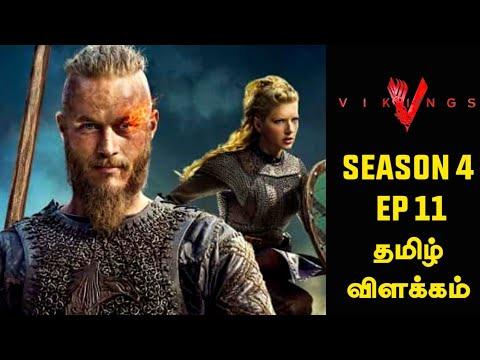 Download Vikings Season 4 Episode 11 Full Tamil Explanation | தமிழ் | Nanbargal kootam | History