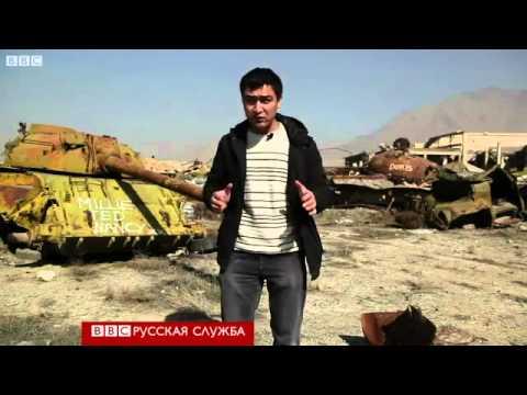 Кладбище советских танков в Афганистане