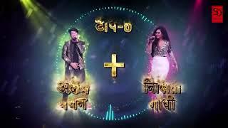 Akshay dhawan best rap battle || ft. Nikita Gandhi