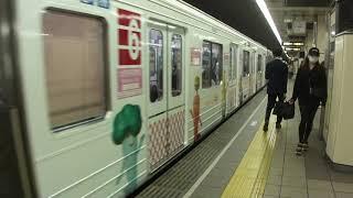 大阪メトロ御堂筋線21系更新車 発車
