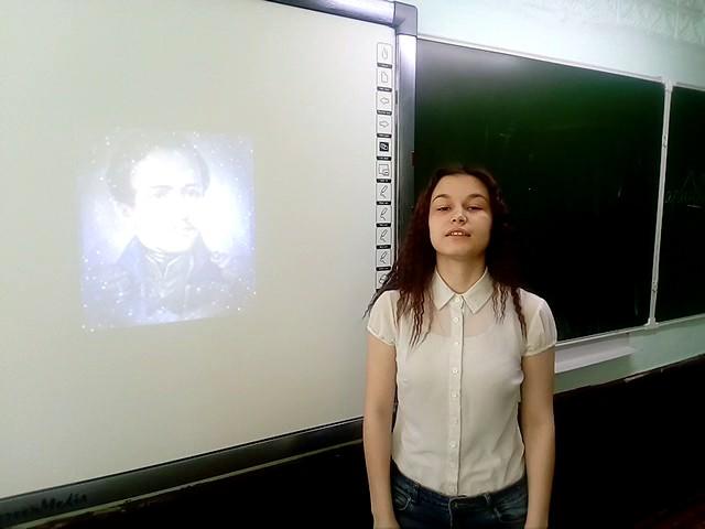 Изображение предпросмотра прочтения – ИринаОсипова читает произведение «К*(Янеунижусь пред тобою…)» М.Ю.Лермонтова