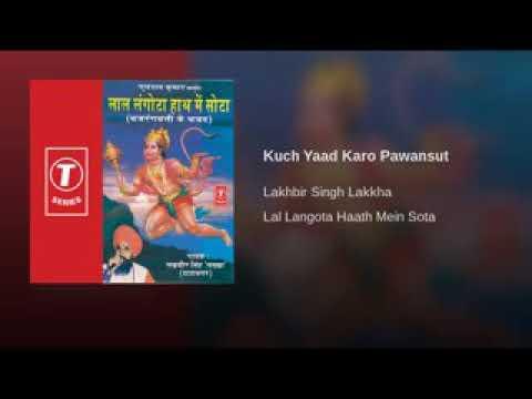 Kuch Yaad Karo Apna Pawansut . Sing By Lakhbir Singh Lakha.