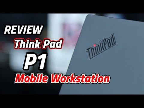 Review – Lenovo ThinkPad P1 Mobile Workstation บางเบา สเปกแรง จอสวยที่สุด 4K Ultra HD