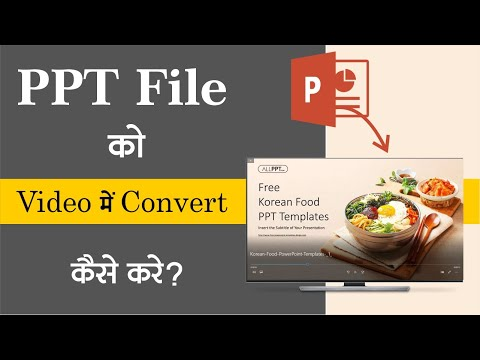PPT to Video converter   PPT File ko video me kaise Convert Kare   PPT to Video Convert Online