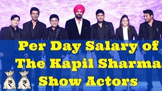 Per Day Salary of The Kapil Sharma Show Actors ( Income Per Episode )