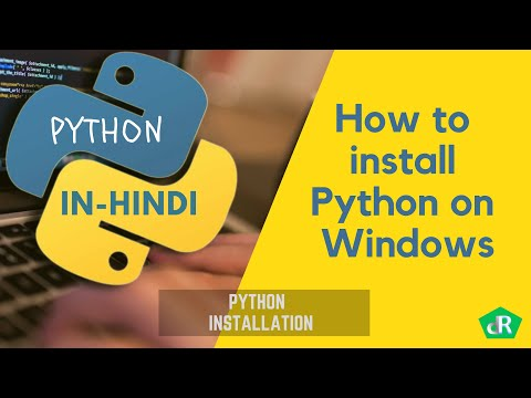 How to Install Python | Python Tutorial for Beginners | ProgRank thumbnail