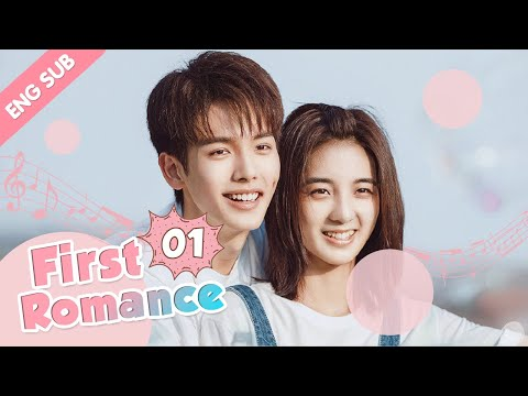 [ENG SUB] First