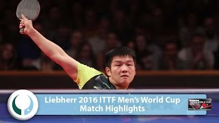 2016 Men's World Cup Highlights I Fan Zhendong vs Xu Xin (Final)