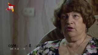 Перевал Дятлова - конец истории #2
