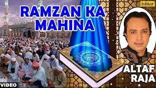 Gambar cover Ramzan Ka Mahina Bhi - Altaf Raja (Ramzan Ki Raatein)