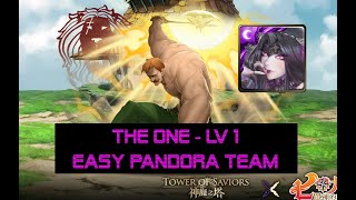 [Tower of saviors/神魔之塔] Power Ascends with the Sun - Lv1 (Pandora)