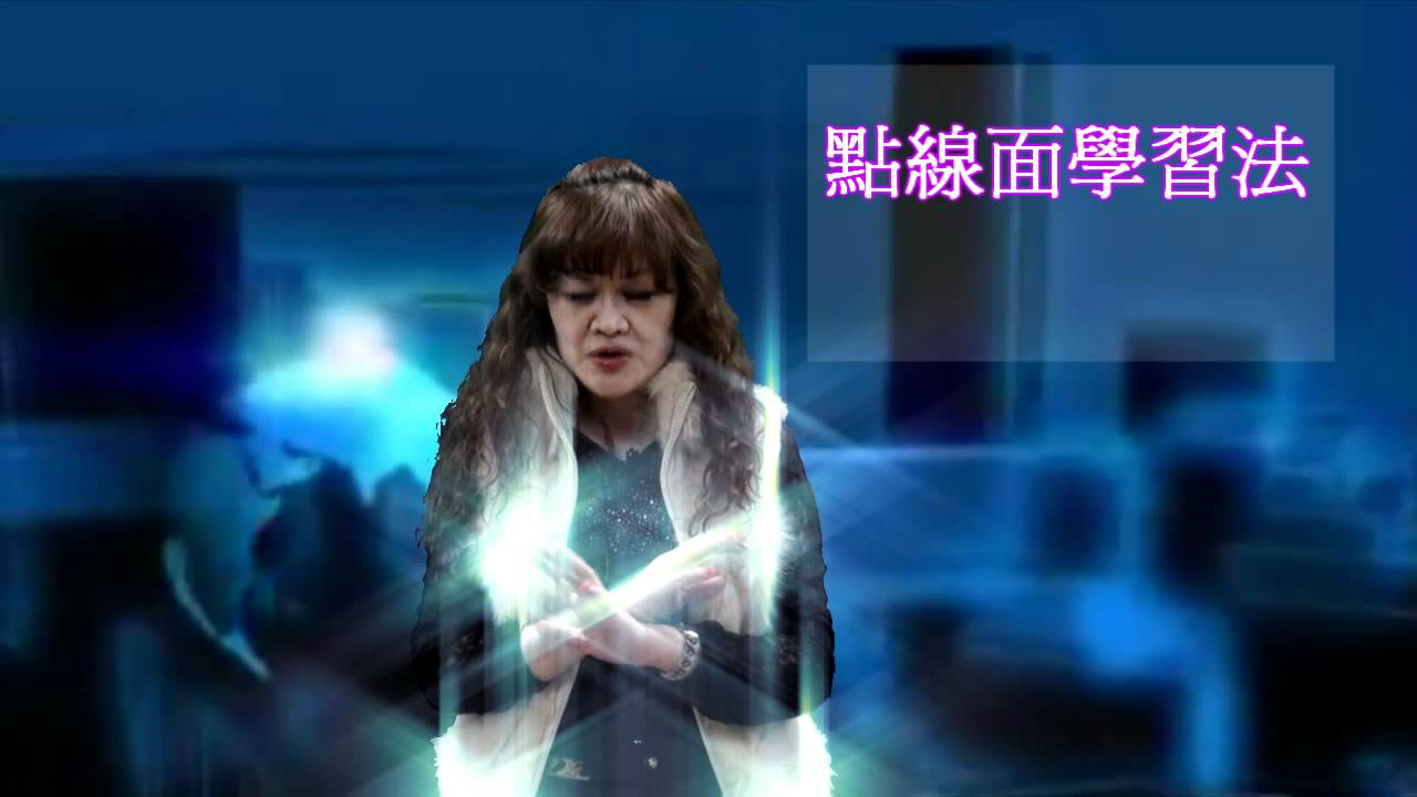 生活英文會話-陳海倫老師 - YouTube
