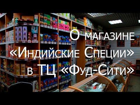 фуд-сити москва фото