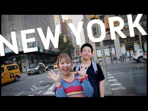 4 วัน ในนิวยอร์ก สำรวจเมืองที่เจริญที่สุดในโลก