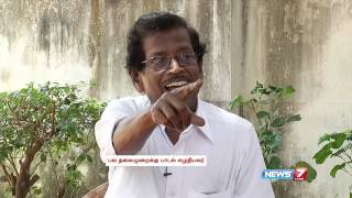Mu. Metha, the grand old man of modern poetry chats with News 7 Tamil