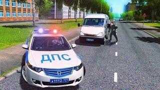 City Car Driving - Inseguimento POLIZIA! (Honda Accord, Audi 80)