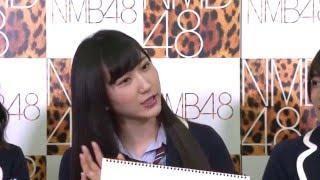 NMB48「AKB48グループで1番好きな曲は何ですか?」6