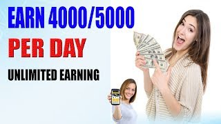 Earn $10000 daily new earning app / best for android 2019/make money online in pakistan