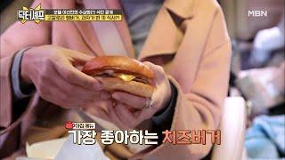 !!충격!! 이선진, 완벽한 몸매의 비결은 햄버거?