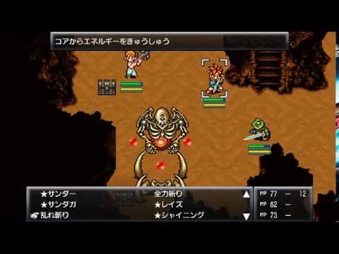 Steam版★クロノトリガー プレイ動画 Part26