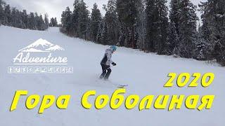 Гора Соболиная Байкальск 2020