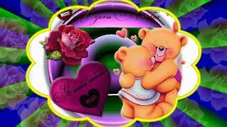 Красивое поздравление с Днем Святого Валентина.