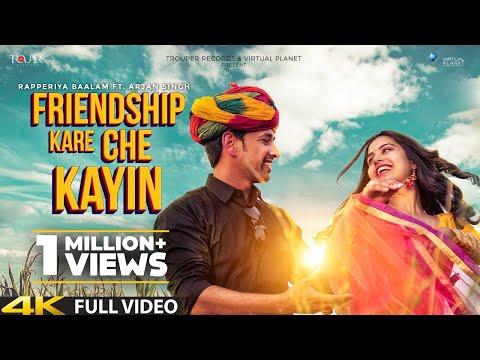 Friendship Kare Che Kayin |  Rapperiya Baalam Ft. Arjan Singh | Latest Rajasthani Love Story