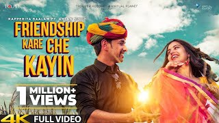 Friendship Kare Che Kayin | Rapperiya Baalam ft. Arjan Singh | Latest Rajasthani Love Story