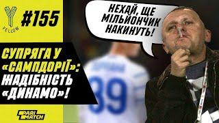 Петраков очолив збірну України Динамо продає нападника Яремчук Бог у Португалії