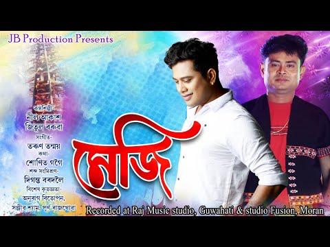 meji- -neel-akash- -jitul-baruah- -official-released- -new-assamese-song-2020