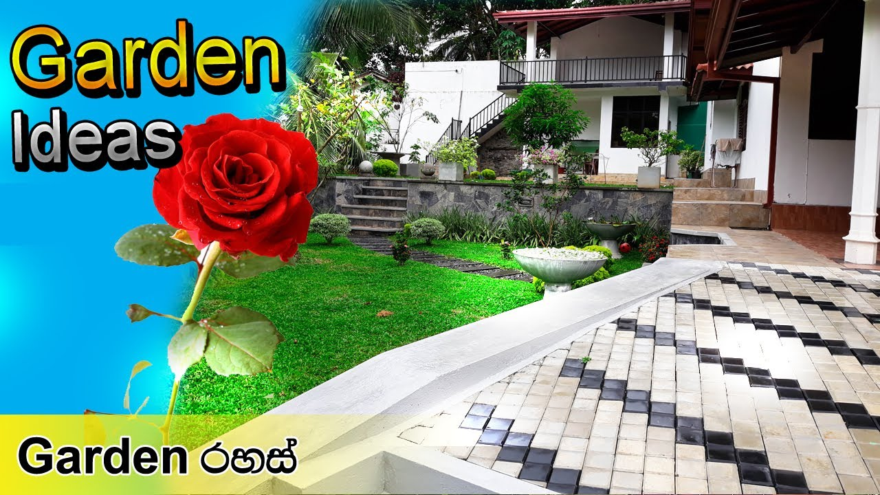 Landscaping Garden Sri Lanka 0719775775 Youtube