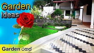 Landscaping Garden Sri Lanka 0719775775 Youtube
