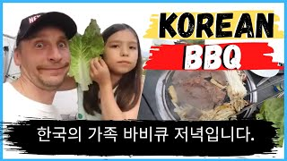 Korean Family Barbeque Dinner …