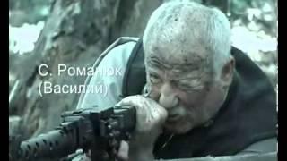 """Фан-видео """"актёры сериала (1942)"""""""