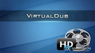 Как вырезать часть видео, программой VirtualDub(В этом ролике показанно как за 3 минуты вырезать участок видео программой VirtualDub. virtualdub Сайт программы http://www...., 2013-10-20T16:08:27.000Z)