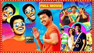Thalapathy Vijay And Ileana Blockbuster Recent SuperHit Movie | 2020 Hd Movies | Cinema Ticket |