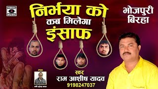 Bhojpuri Birha Free MP3 Song Download 320 Kbps