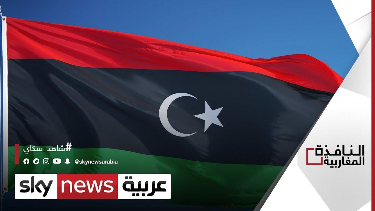 ألمانيا تدعو لعقد مؤتمر في يونيو بشأن ليبيا | #النافذة_المغاربية  - نشر قبل 49 دقيقة