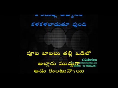 Pushpavilapam ghantasala karaoke youtube.