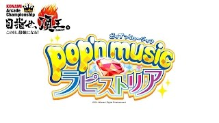 4thKAC「pop