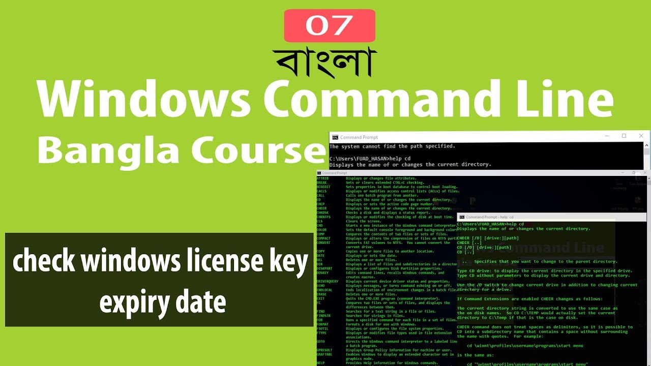 how to check windows license key expiry date