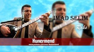 Hunermend - Imad Selim - Raks - 2014