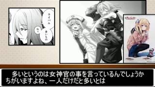 なんか原作のエルフとアニメのエルフ全然違うんだが… 最近、エルフが可...