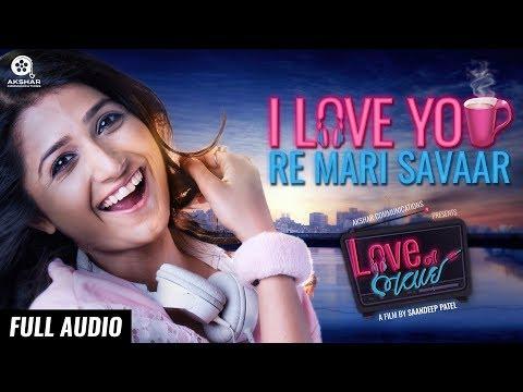 I Love You, Re Mari Savaar | Full Audio Song | Love Ni Bhavai | Sachin-Jigar | Jonita Gandhi