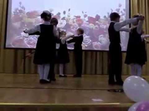 танец первоклассников Полька школа 1652